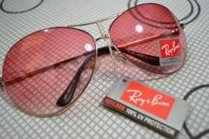 roybon
